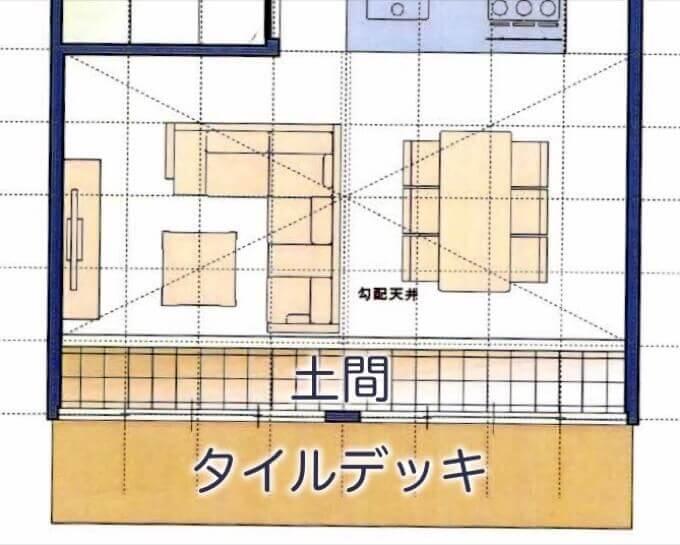 勾配天井にした面積は16畳分