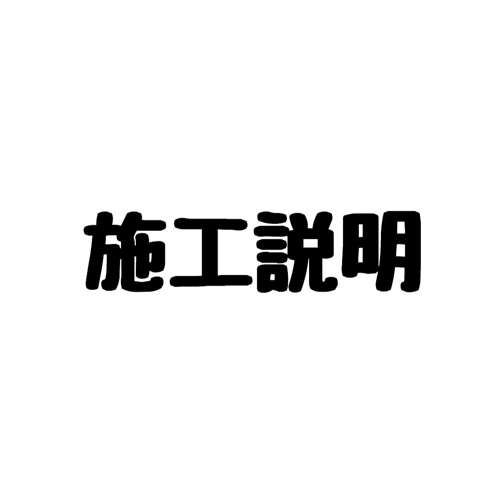 にほんブログ村テーマ Web内覧会*住友林業へ